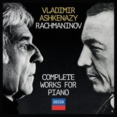 Владимир Ашкенази: Rachmaninov: Complete Works For Piano