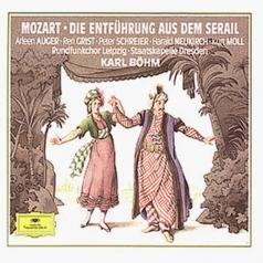Karl Boehm (Карл Бём): Mozart: The Abduction From The Se