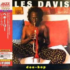 Miles Davis (Майлз Дэвис): Doo-Bop