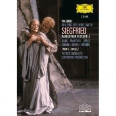 Gwyneth Jones (Гвинет Джонс): Wagner: Siegfried