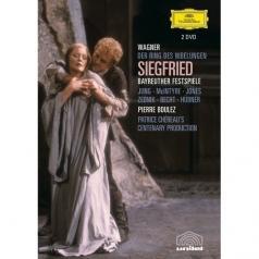 Gwyneth Jones (Гвинет Джонс): Wagner: Siegfried