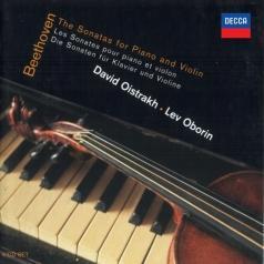 David Oistrakh (Давид Ойстрах): Beethoven: The Violin Sonatas