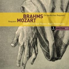 London Classical Players (Лондон Классикал Плеерс): Requiem