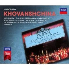 Валерий Гергиев: Mussorgsky: Khovanschina