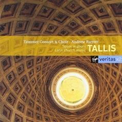 Andrew Parrott (Эндрю Пэрротт): Latin Church Music