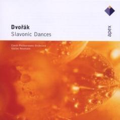 Vaclav Neumann (Вацлав Нойман): Slavonic Dances