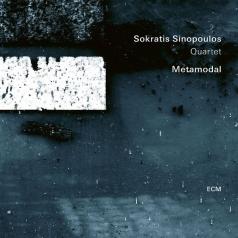 Sokratis Sinopoulos Quartet: Metamodal