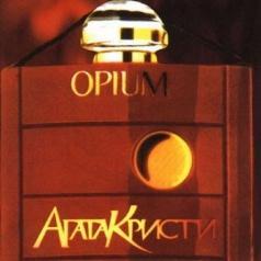 Агата Кристи: Опиум
