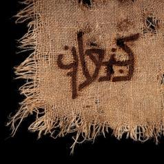 Orphaned Land & Amaseffer: Kna'An
