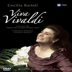 Cecilia Bartoli (Чечилия Бартоли): Cecilia Bartoli: Viva Vivaldi