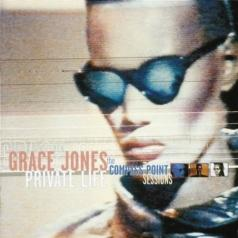 Grace Jones (Грейс Джонс): Private Life: The Compass Point Years