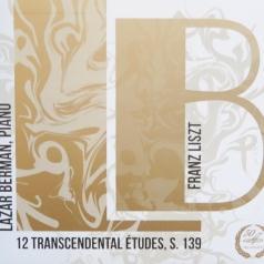 Берман Лазарь Лист Ф. 12 Этюдов Трансцендентного Исполнения