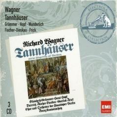 Dietrich Fischer-Dieskau (Дмитрий Фишер-Дискау): Tannhauser