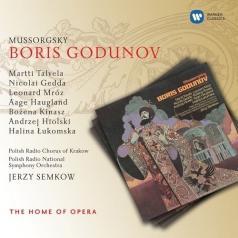 Jerzy Semkow (Ежи Семкув): Boris Godunov