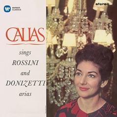Maria Callas (Мария Каллас): Rossini & Donizetti Arias (1963 - 1964)