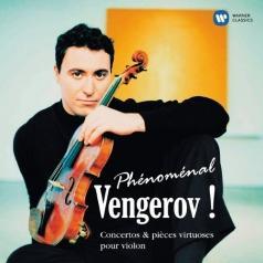 Максим Венгеров: Phenomenal Vengerov