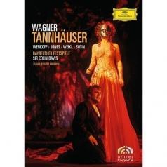Bernd Weikl (Бернд Вайкль): Wagner: Tannhauser