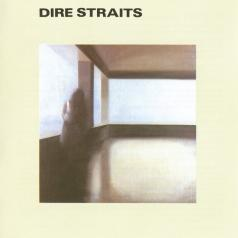 Dire Straits (Дире Страитс): Dire Straits