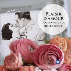 Anne-Sophie Mutter (Анне-Софи Муттер): Souvenirs De La Belle Epoque