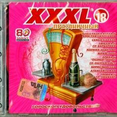 Xxxl-18 Праздничный