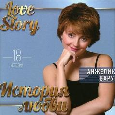 Анжелика Варум: Love Story. Музыкальные Истории О Любви