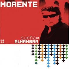 Enrique Morente (Энрике Моренте): Suena La Alhambra