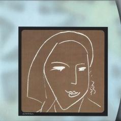 Ella Fitzgerald (Элла Фицджеральд): Harold Arlen Songbook