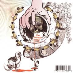 DJ Shadow (Диджей Шадоу): The Private Press