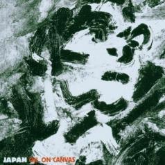 Japan: Oil On Canvas