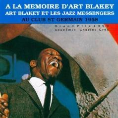 Art Blakey (Арт Блейки): Au Club St Germain 1958