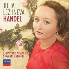 Julia Lezhneva (Юлия Лежнева): Handel