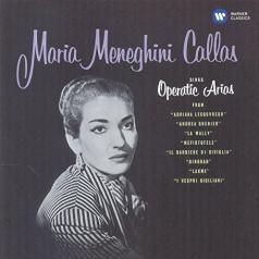 Maria Callas (Мария Каллас): Lyric And Coloratura Arias (1954)