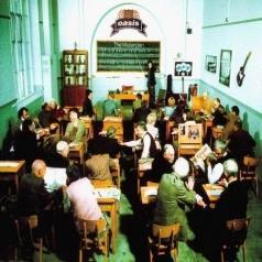 Oasis (Зе Оазис): The Masterplan