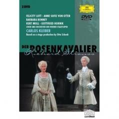 Anne Sofie Von Otter (Анне Софи фон Оттер): Strauss, R.: Der Rosenkavalier