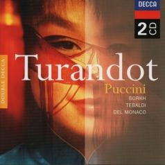 Alberto Erede (Альберто Эреде): Puccini: Turandot