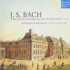 Hofkapelle Munchen (Хофкапелле Мюнхен): Brandenburgische Konzerte