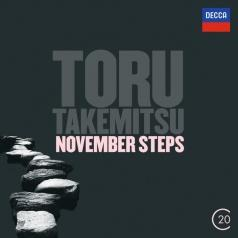 Seiji Ozawa (Сэйдзи Одзава): Takemitsu: November Steps
