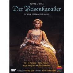 The Royal Opera Covent Garden (Королевский театр Ковент-Гарден): Der Rosenkavalier