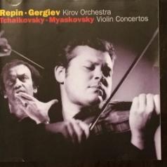 Валерий Гергиев: Repin: Violin Concertos