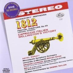 Antal Dorati (Антал Дорати): Tchaikovsky: 1812 Festival Overture, Op.49; etc.