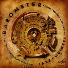 Джаз: Джаз-квинтет Барометр