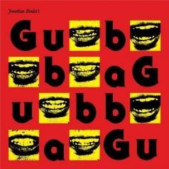 Jonathan Boulet (Джонатан Булет): Gubba