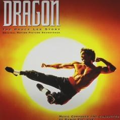 Dragon: The Bruce Lee Story (Randy Edelman)