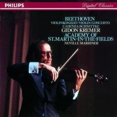 Academy Of St.Martin In The Fields (Академия Святого Мартина в полях): Beethoven: Violin Concerto