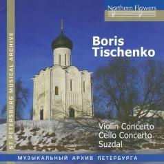 Тищенко Violin Con.+ Cello Con.+ Suzdal