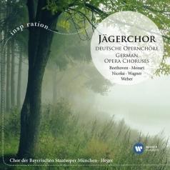 Chor der Bayerischen Staatsoper Munchen: German Opera Choruses