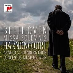 Nikolaus Harnoncourt (Николаус Арнонкур): Missa Solemnis In D Major, Op. 123 (Styriarte Festival Graz 2015)