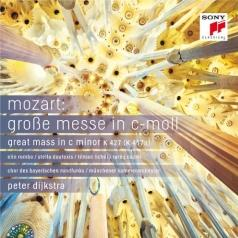 Peter Dijkstra (Петер Дейкстра): Great Mass In C Minor