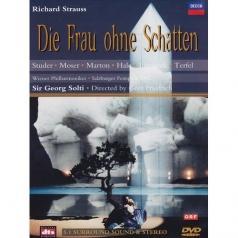 Cheryl Studer (Шерил Штудер): Strauss, R.: Die Frau ohne Schatten
