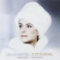 Cecilia Bartoli (Чечилия Бартоли): St. Petersburg